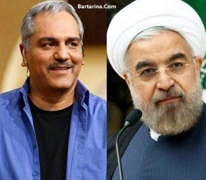 فیلم انتقاد و کنایه مهران مدیری به دولت روحانی در دورهمی