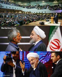 فیلم دیدار رئیس جمهور روحانی با میرزا آقا پیرمرد اردبیلی