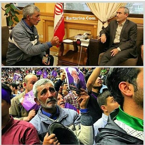 فیلم مصاحبه با میرزا آقا پیرمرد اردبیلی + دیدار با روحانی