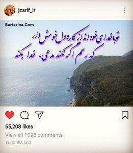 فیلم افشاگری نبویان درباره رفع تحریم ها و سردار سلیمانی