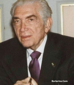 درگذشت غلامرضا پهلوی تنها فرزند رضا شاه پهلوی 17 اردیبهشت 96