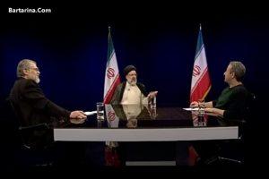 فیلم اعلام دارایی و اموال ابراهیم رئیسی کاندیدا ریاست جمهوری