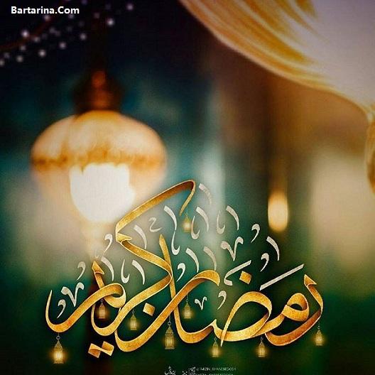 عکس نوشته ماه رمضان 96 برای پروفایل + متن تبریک ماه رمضان