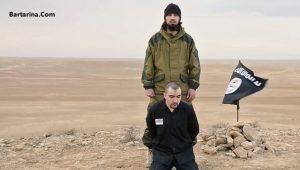 فیلم 18+ گردن زدن و ذبح افسر روسیه توسط جلاد وحشی داعش