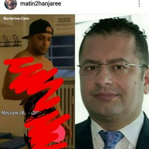 افشاگری و توهین متین دو حنجره بعد از ترور سعید کریمیان + عکس