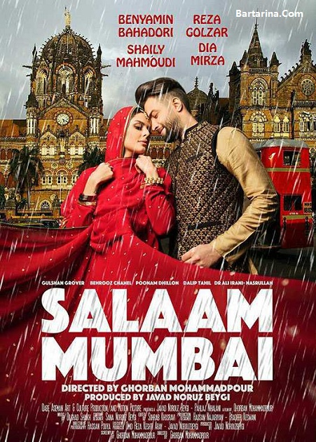 دانلود فیلم سلام بمبئی با کیفیت عالی و لینک مستقیم