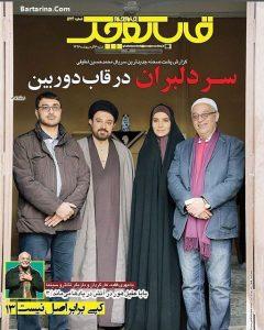 اسامی سریال های تلویزیون در ماه رمضان 96 عکس سریال رمضان 96