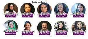 واکنش لیلی رشیدی به استیکرهای بازیگران ضد روحانی + عکس