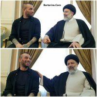 فیلم دیدار ابراهیم رئیسی با امیر تتلو در مشهد ۲۷ اردیبهشت ۹۶