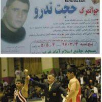 اعدام حجت الله تدرو کشتی گیر سرشناس کرمانشاهی ۵ خرداد ۹۶