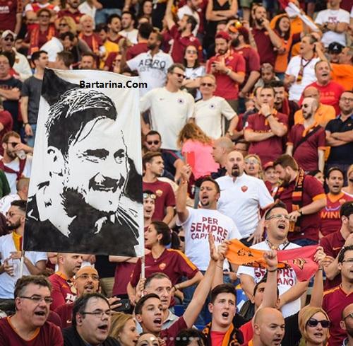 فیلم خداحافظی فرانچسکو توتی بازیکن رم ایتالیا از فوتبال