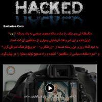 هک شدن سایت تی وی پلاس + فیلم جزئیات هک تی وی پلاس