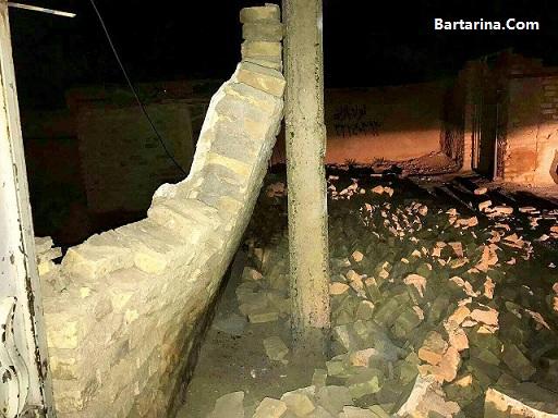 فیلم زلزله در مشهد و بجنورد و خراسان شمالی 23 اردیبهشت 96