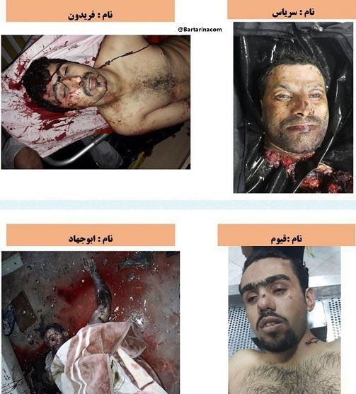 عکس عناصر تروریست داعش حمله به تهران و حرم امام خمینی + اسم