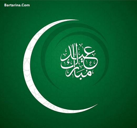 روز عید فطر 96 دوشنبه 5 تیر 96 خواهد بود + روز عید فطر 96