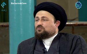 فیلم گریه سید حسن خمینی در شبکه یک تلویزیون 14 خرداد 96