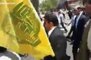 فیلم شعار و توهین علیه اسحاق جهانگیری در روز قدس ۲ تیر ۹۶