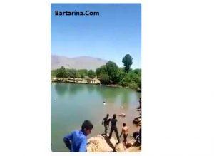 فیلم لحظه غرق شدن دانش آموز کرمانشاهی مقابل چشمان معلم