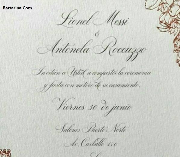 فیلم عروسی لیونل مسی با همسرش آنتونلا روکوزو + عکس ازدواج