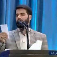 فیلم قسمت سانسور شده بیت شعر میثم مطیعی در نماز عید فطر