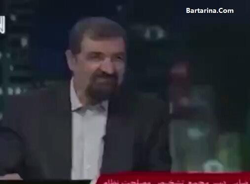 فیلم گاف محسن رضایی درباره رای دادن فرح پهلوی در تلویزیون