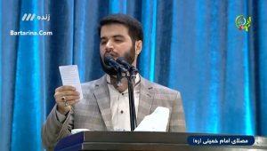 فیلم کامل مداحی جنجالی حاج میثم مطیعی در نماز عید فطر 96