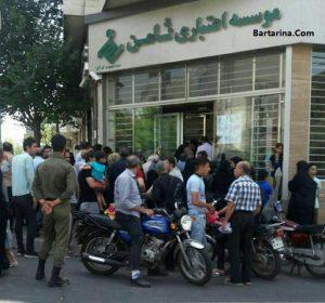 ورشکستگی موسسه ثامن 27 خرداد 96 + پاسخ بانک ثامن الائمه