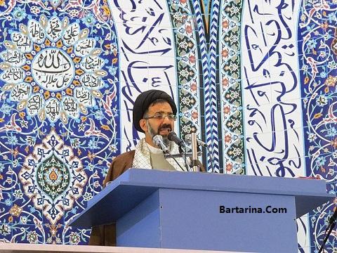 توهین ابراهیم حسینی امام جمعه ساوه به زنان با کلمه بدکاره