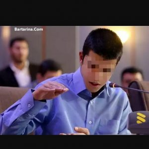دادگاه قاتل ستایش 16 خرداد 96 درخواست مادر قاتل ستایش قریشی