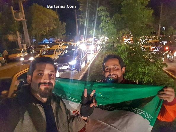 شادی دختر و پسر برای صعود فوتبال ایران به جام جهانی 2017