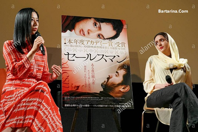 عکس های بد حجاب ترانه علیدوستی در توکیو ژاپن خرداد 96