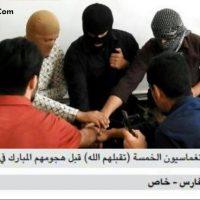 دانلود اولین فیلم جلسه ۵ تروریست داعش قبل از حمله به ایران