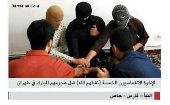 دانلود اولین فیلم جلسه 5 تروریست داعش قبل از حمله به ایران