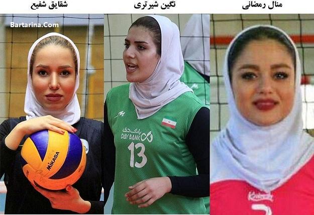 دلیل محرومیت شفیع شیرتری رمضانی سه والیبالیست زن ایران