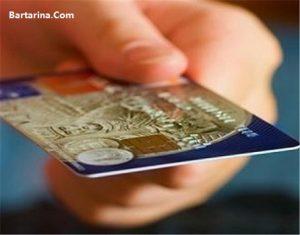 آموزش گرفتن وام از کارت یارانه یارا کارت + سایت وام یارانه
