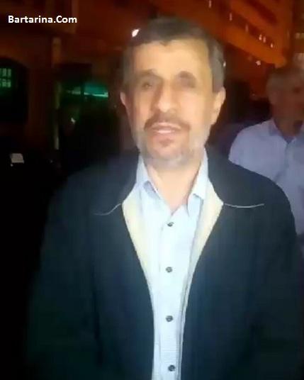 فیلم توهین احمدی نژاد به قوه قضاییه در بیمارستان بقیه الله