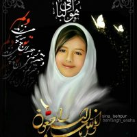 فیلم قتل آتنا دختر ۷ ساله پارس آباد + گم شدن آتنا و کشته شدن