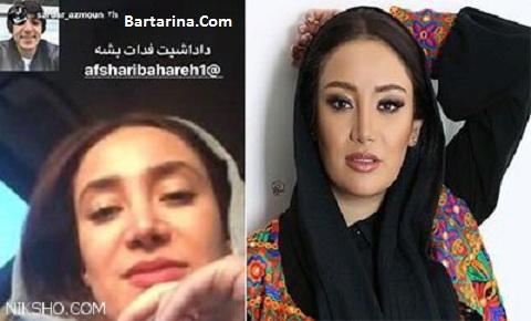رابطه عاشقانه بهاره افشاری با سردار آزمون و سعید عزت اللهی
