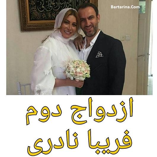 عکس ازدواج دوم فریبا نادری + فیلم عروسی فریبا نادری تیر 96