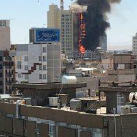 فیلم آتش سوزی هتل ۲۰ طبقه خیابان امام رضا مشهد ۳۱ تیر ۹۶