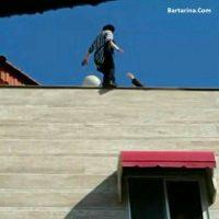 فیلم خودکشی دختر ۱۸ ساله بابل مازندران از بالای ساختمان