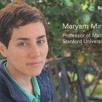 درگذشت مریم میرزاخانی دانشمند ایرانی ۲۴ تیر ۹۶ + دلیل فوت