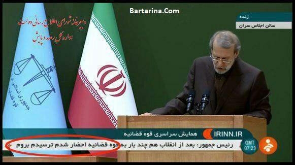 فیلم تحریف سخنان روحانی در تلویزیون احضار شدم 11 تیر 96