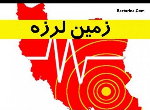 فیلم زلزله در استان گلستان 9 تیر 96 زمین لرزه آق قلا گلستان