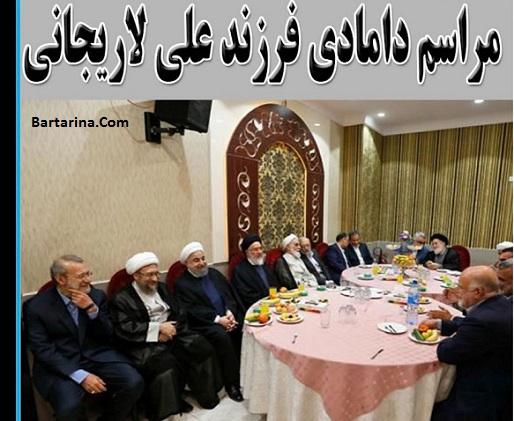 عروسی پسر علی لاریجانی رئیس مجلس 19 مرداد 96 ازدواج آقازاده