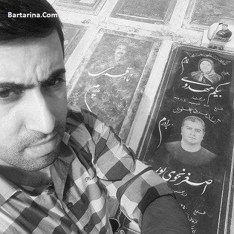 فیلم مراسم چهلم اصغر نحوی پور قمه کش مترو تهران 3 شهریور 96