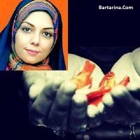عکس آزاده نامداری در شهرک غرب تهران بعد از کشف حجاب