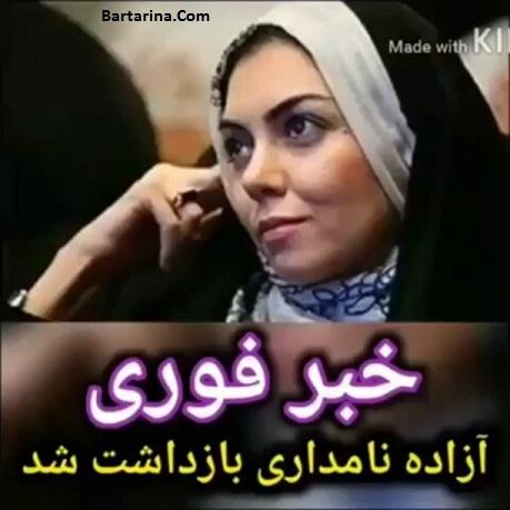 فیلم بازداشت آزاده نامداری در فرودگاه دستگیری آزاده نامداری