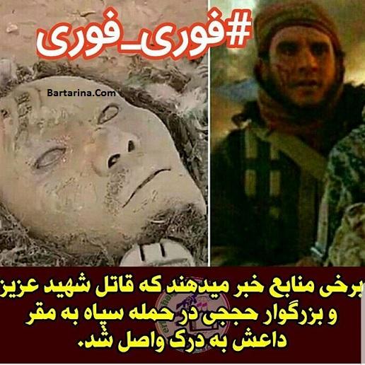 فیلم کشته شدن داعشی قاتل محسن حججی توسط سپاه