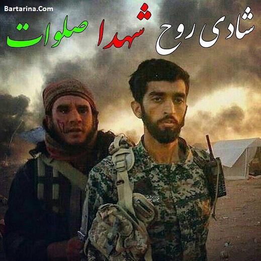 فیلم لحظه اسارات شهید محسن حججی به دست تروریست های داعش